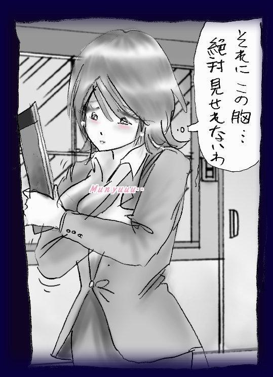 Josou Dorei Gakuin - Sodomized Feminized Mazo Teacher 38