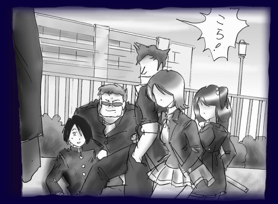 Josou Dorei Gakuin - Sodomized Feminized Mazo Teacher 4