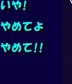 Josou Dorei Gakuin - Sodomized Feminized Mazo Teacher 49