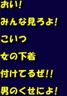 Josou Dorei Gakuin - Sodomized Feminized Mazo Teacher 50