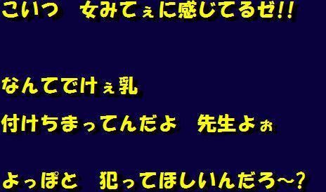 Josou Dorei Gakuin - Sodomized Feminized Mazo Teacher 59