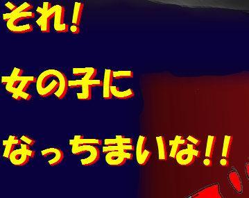 Josou Dorei Gakuin - Sodomized Feminized Mazo Teacher 61