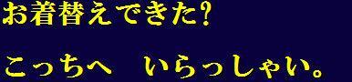 Josou Dorei Gakuin - Sodomized Feminized Mazo Teacher 75