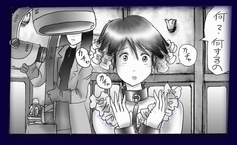 Josou Dorei Gakuin - Sodomized Feminized Mazo Teacher 78