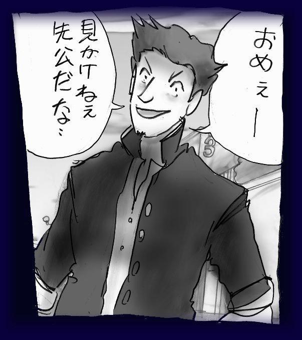 Josou Dorei Gakuin - Sodomized Feminized Mazo Teacher 7