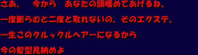 Josou Dorei Gakuin - Sodomized Feminized Mazo Teacher 80