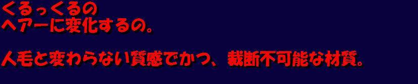 Josou Dorei Gakuin - Sodomized Feminized Mazo Teacher 82
