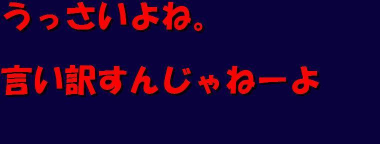 Josou Dorei Gakuin - Sodomized Feminized Mazo Teacher 87