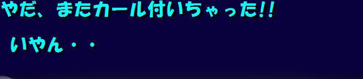 Josou Dorei Gakuin - Sodomized Feminized Mazo Teacher 93