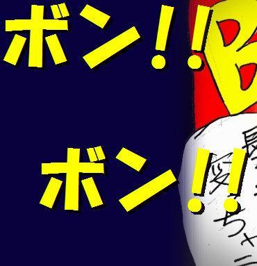 Josou Dorei Gakuin - Sodomized Feminized Mazo Teacher 94