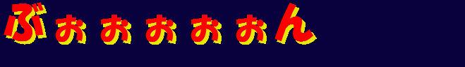 Josou Dorei Gakuin - Sodomized Feminized Mazo Teacher 98