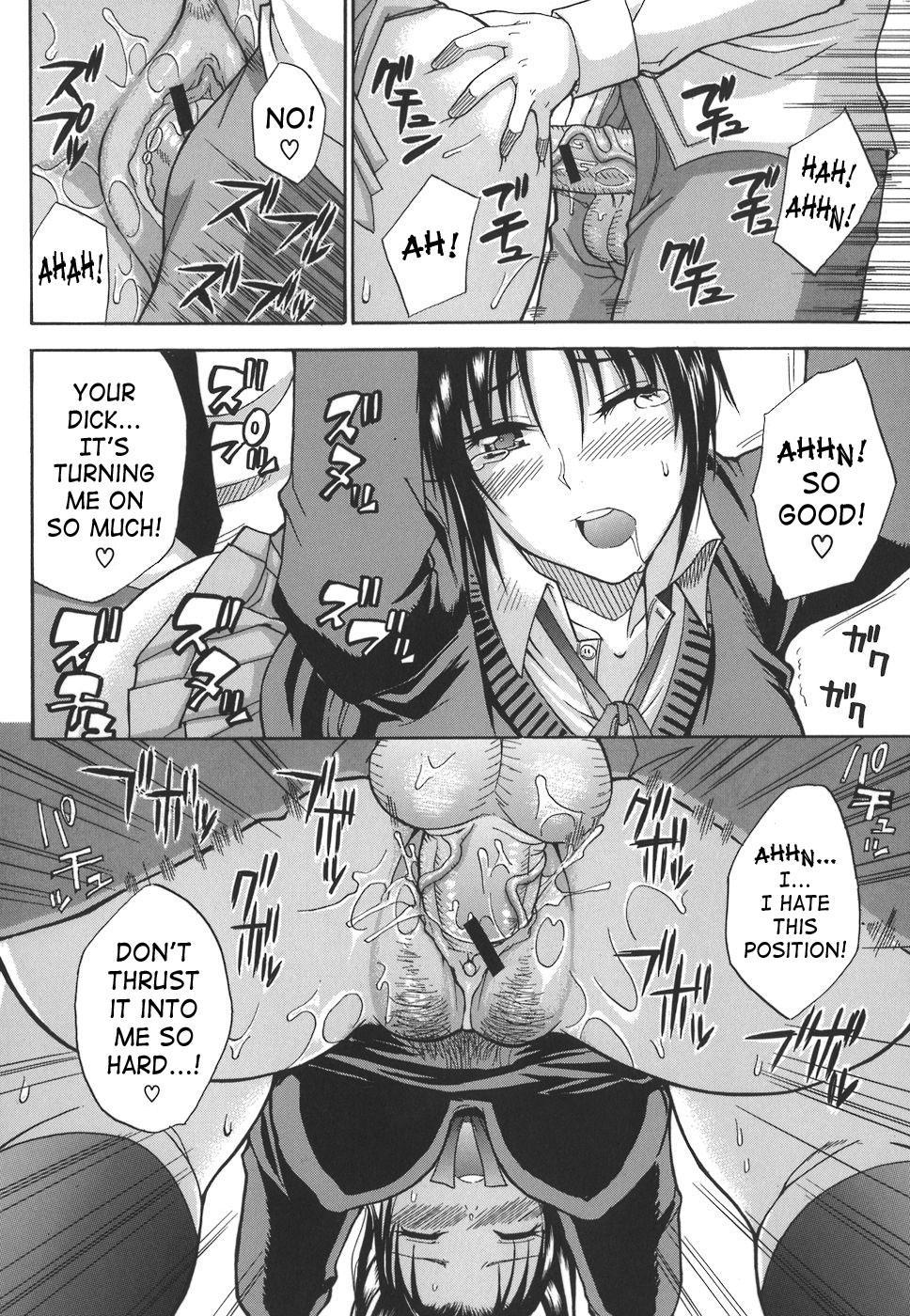 Ichizu na Toriko - A Earnest Captive 127