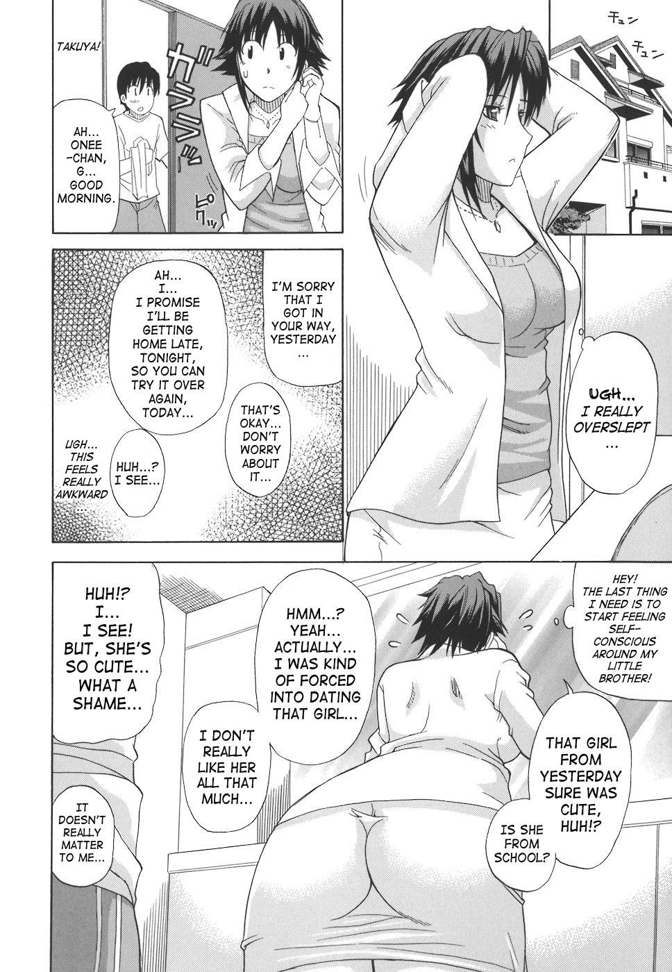 Ichizu na Toriko - A Earnest Captive 140