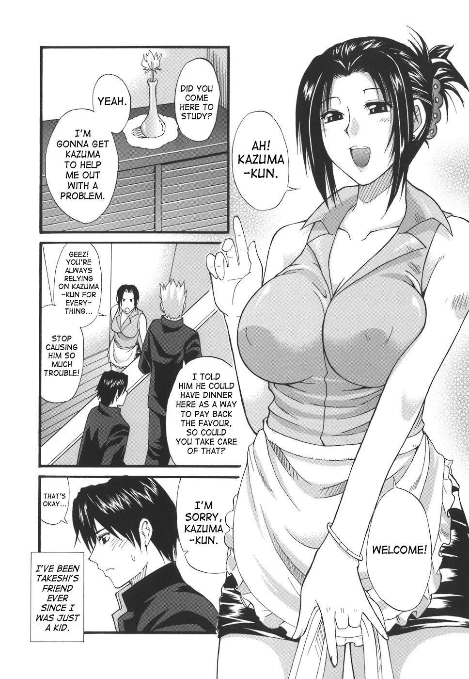 Ichizu na Toriko - A Earnest Captive 168