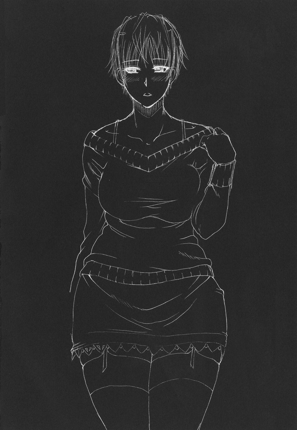 Ichizu na Toriko - A Earnest Captive 192