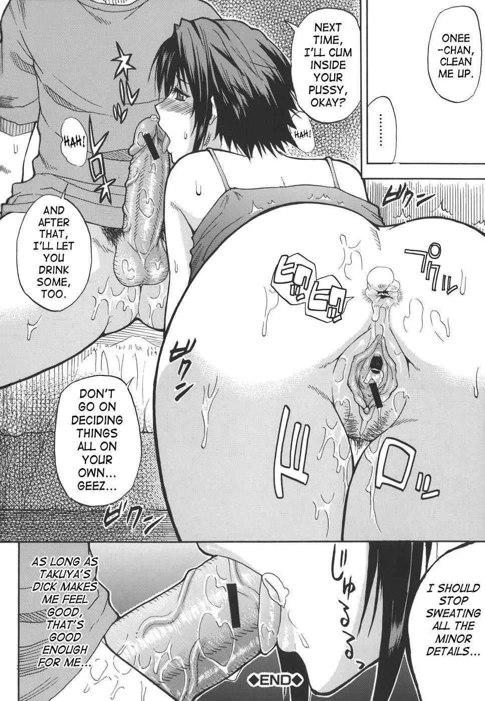 Ichizu na Toriko - A Earnest Captive 204