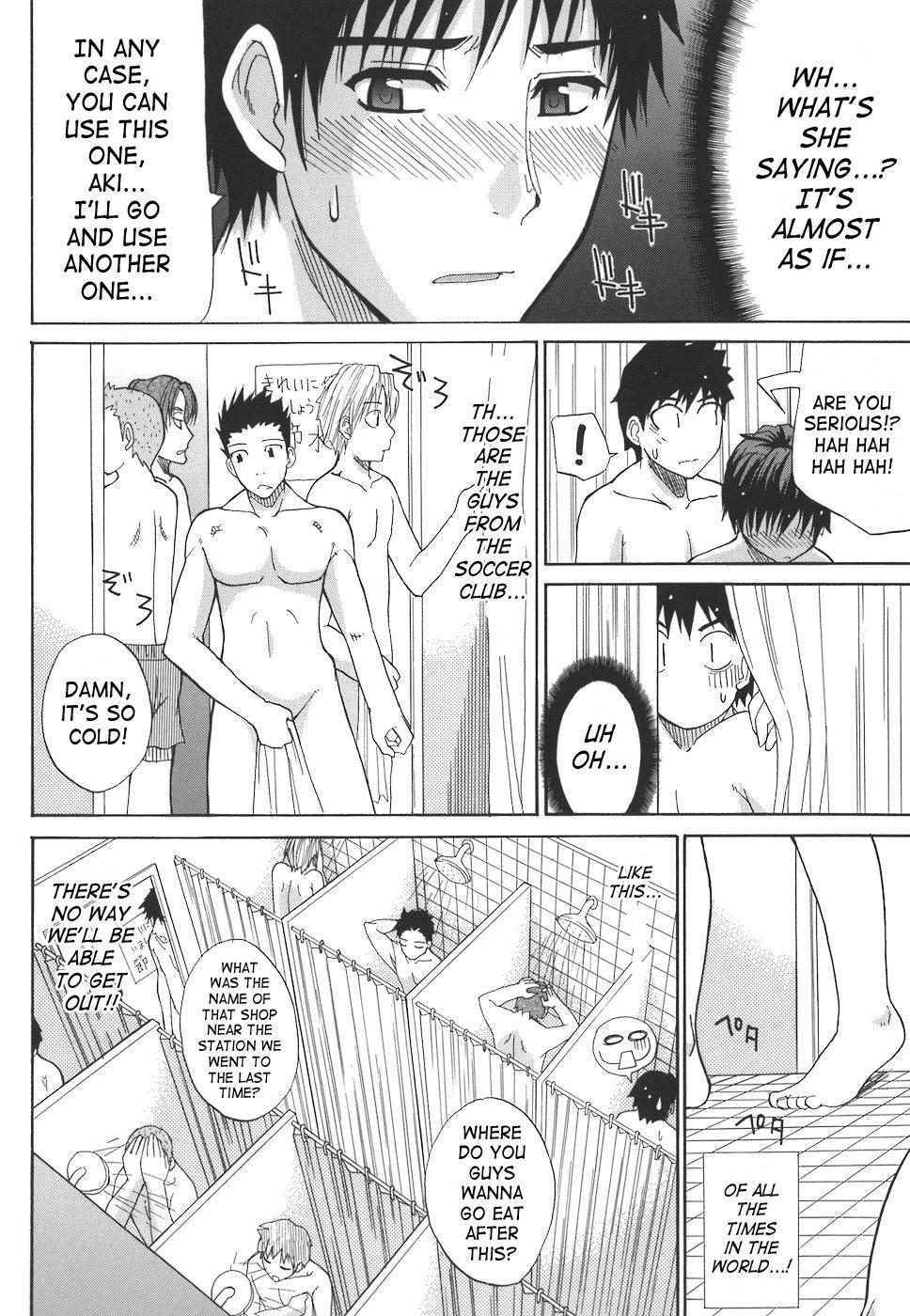 Ichizu na Toriko - A Earnest Captive 37