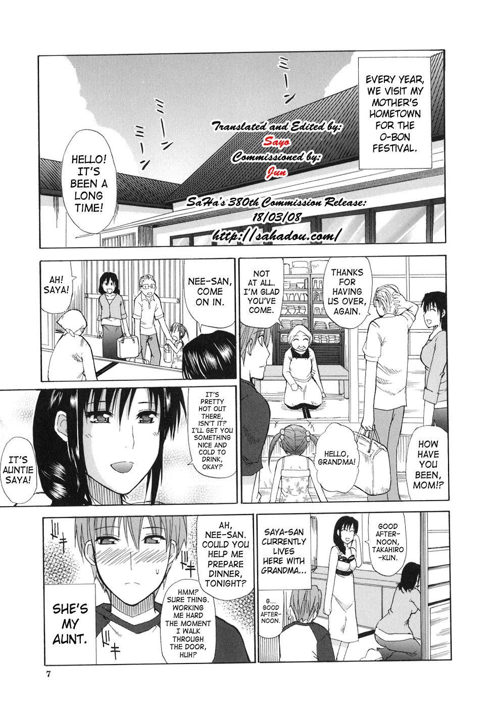 Ichizu na Toriko - A Earnest Captive 6