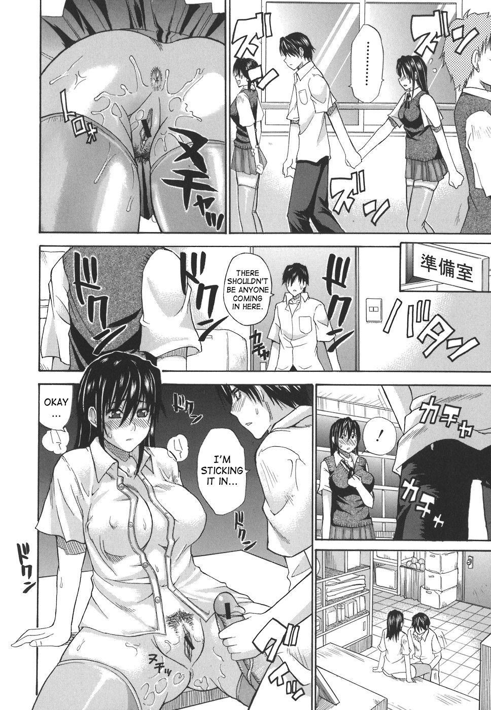Ichizu na Toriko - A Earnest Captive 96