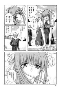 Himitsu no Serenade 1 6