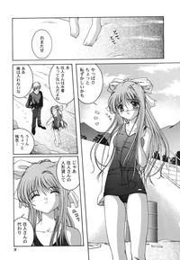Himitsu no Serenade 1 9