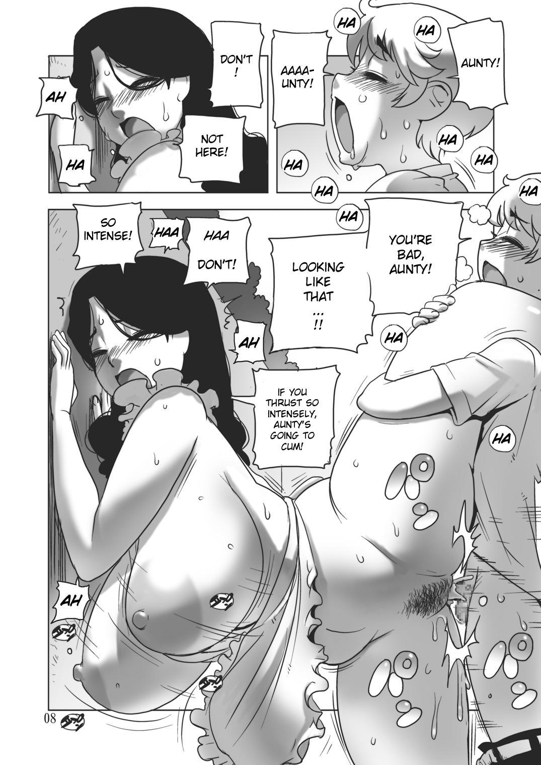 Obasan ne Wakai Ko no Ochinchin ni Nando mo Ikasarechatta   Aunty is Forced to Orgasm Many Times by Young Boys' Dicks 5