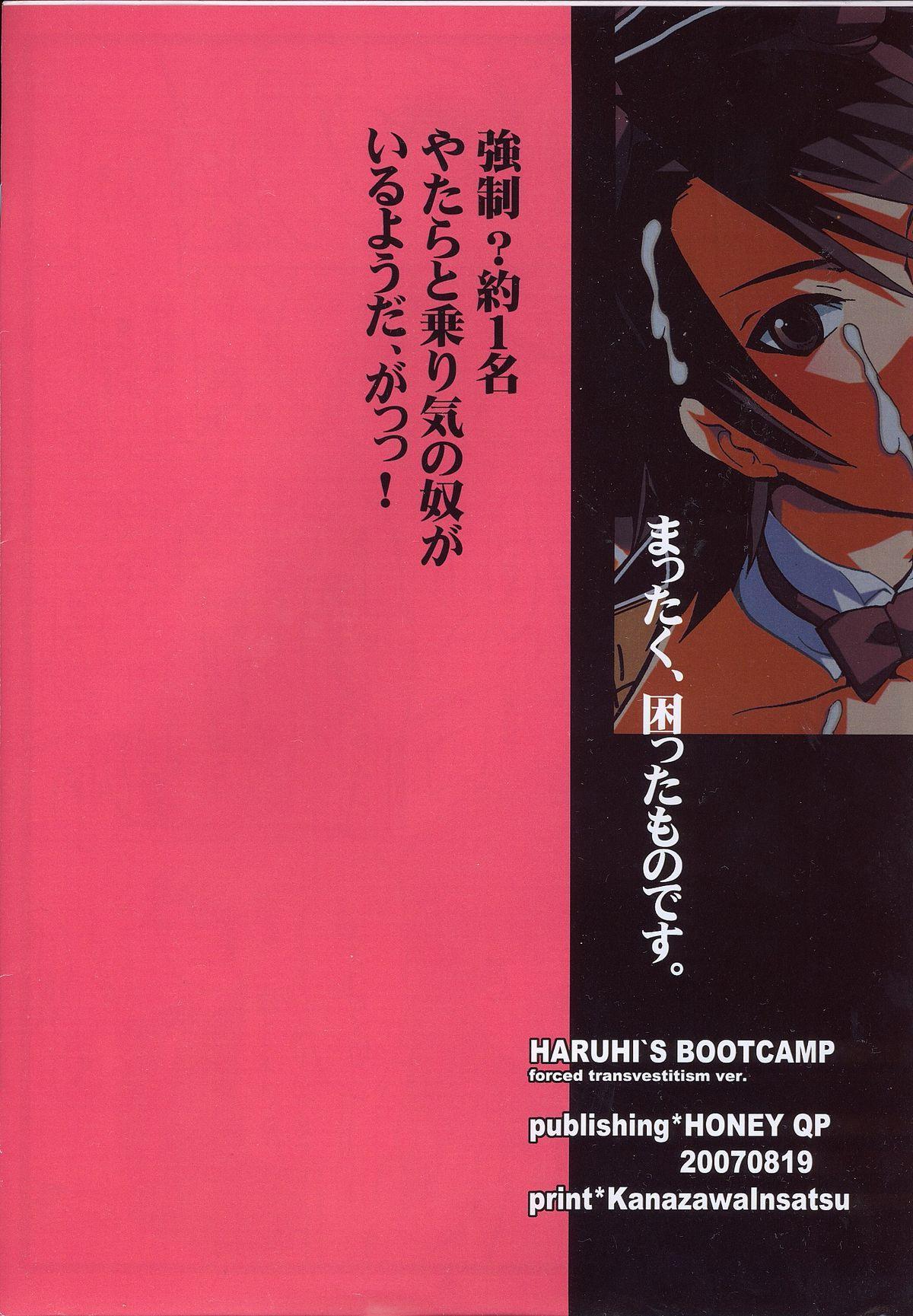 Haruhi's Bootcamp Kyousei Nyuutai Hen 9