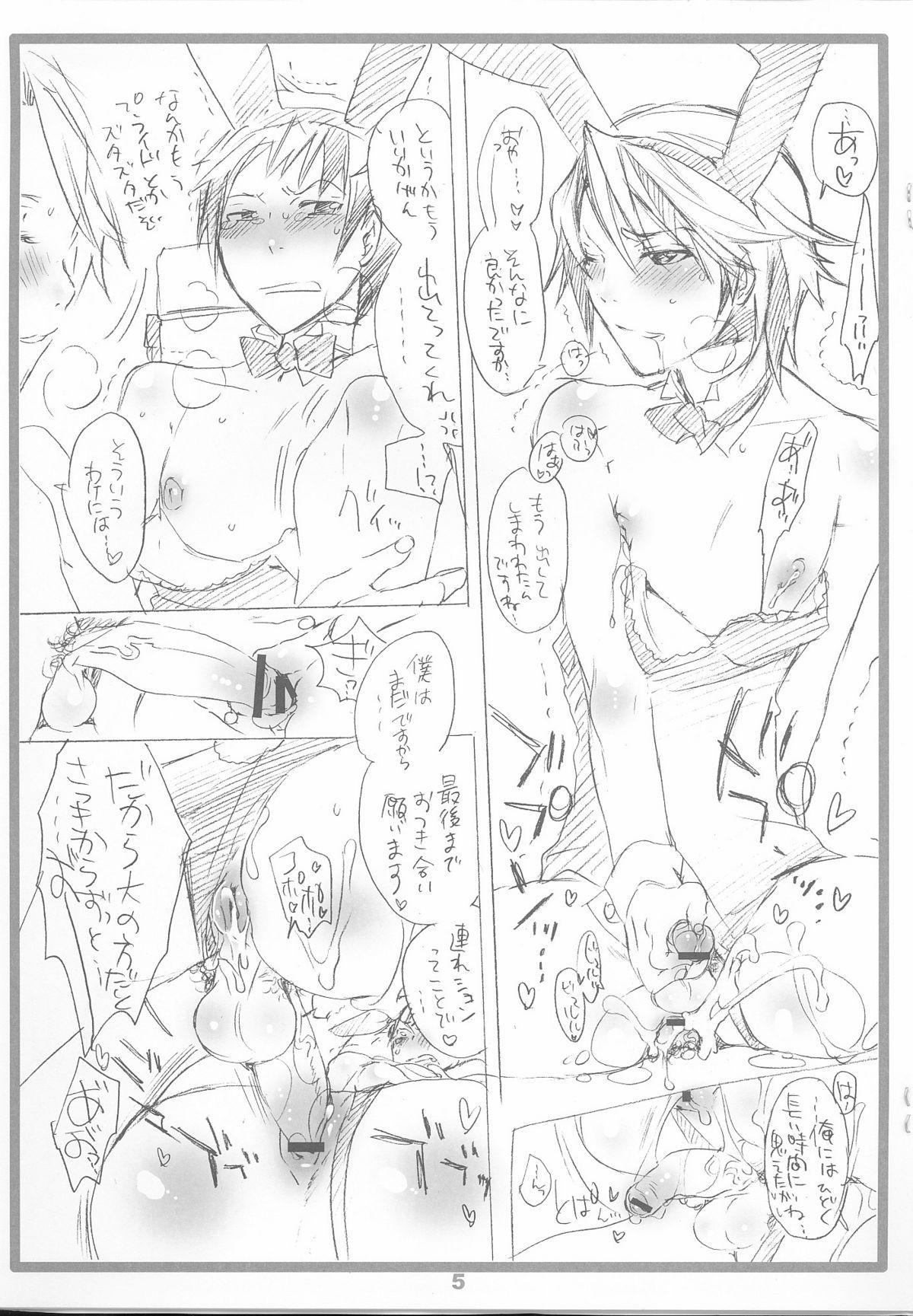 Haruhi's Bootcamp Kyousei Nyuutai Hen 5