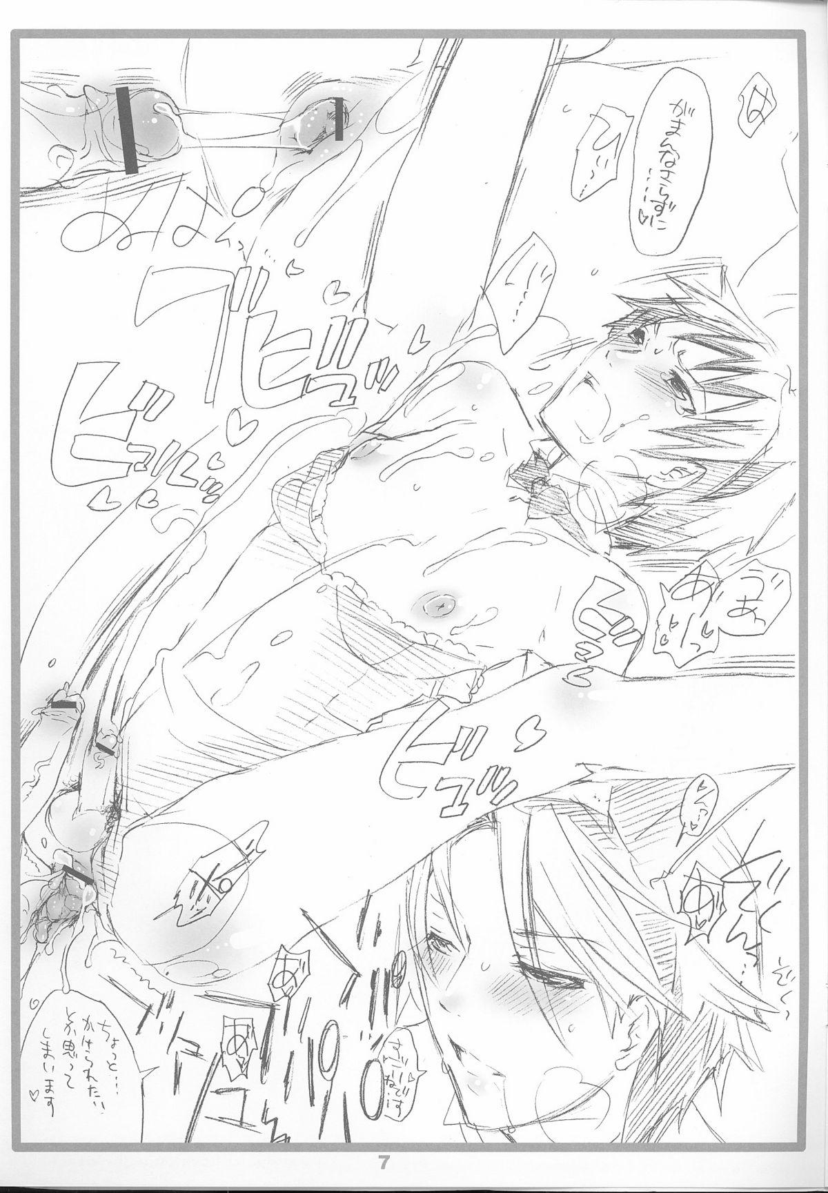 Haruhi's Bootcamp Kyousei Nyuutai Hen 7