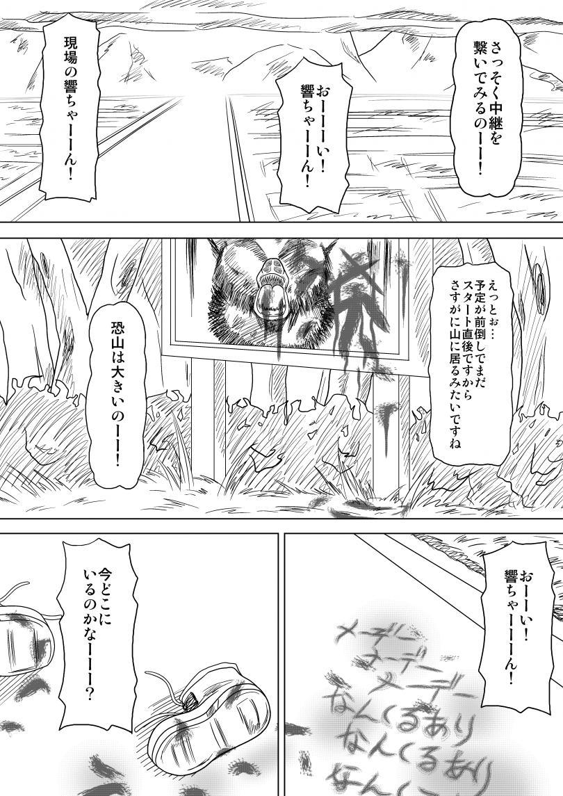 生っすか!? 5