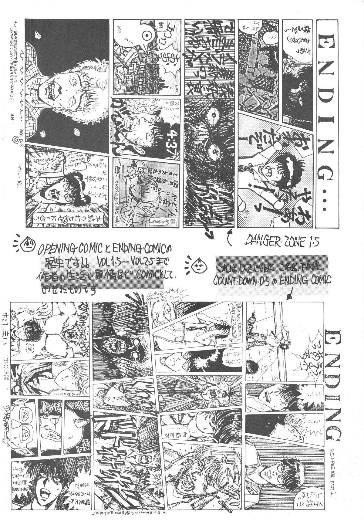 DANGER ZONE SIDE B Kairyouban 82