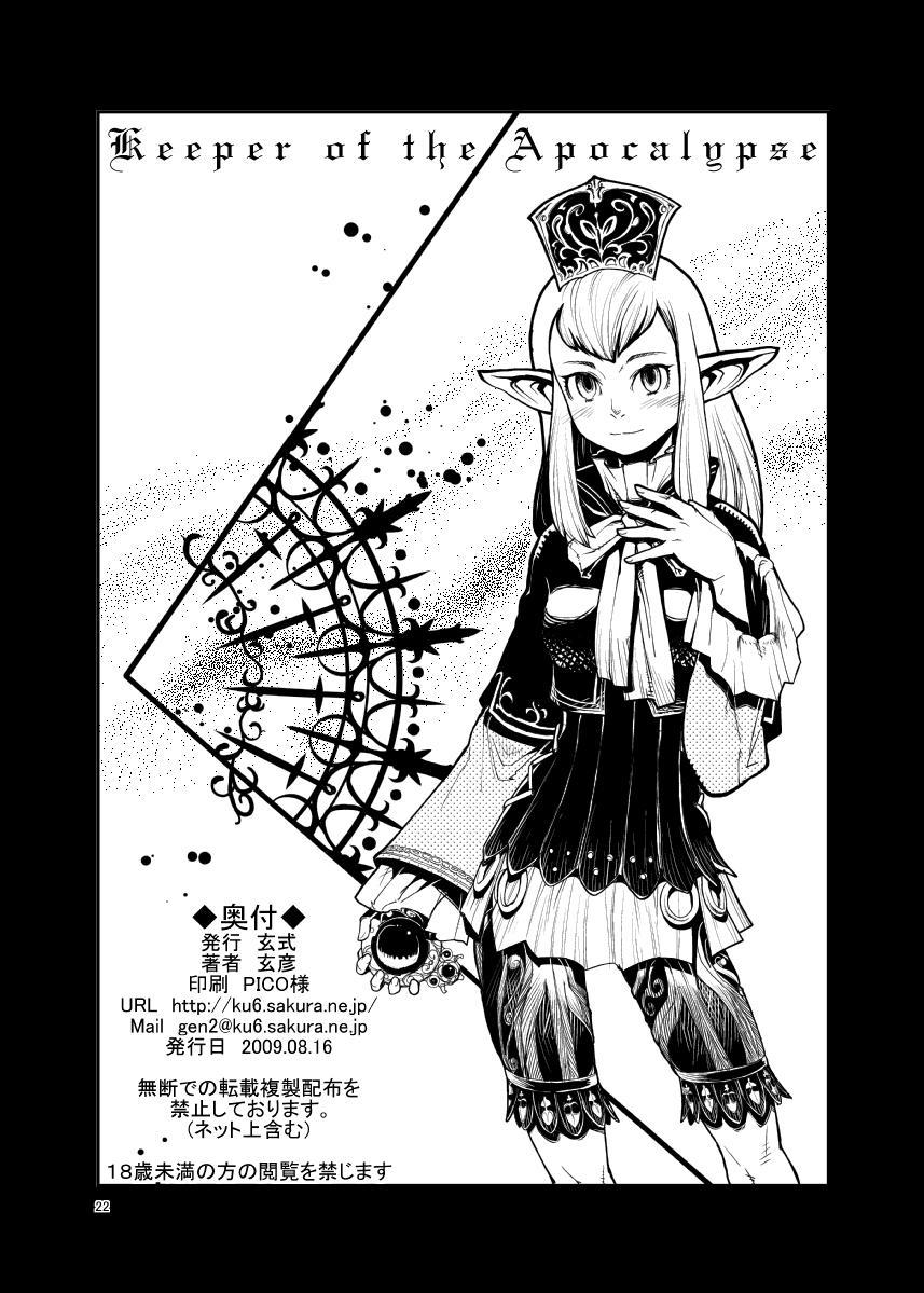 Kuroshiki Vol. 8 20