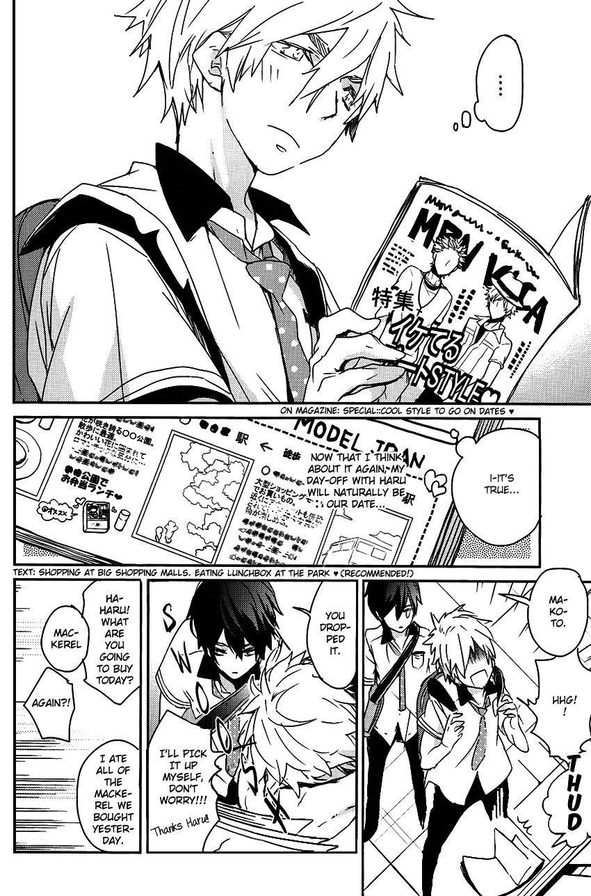 MakoHaru Date 8