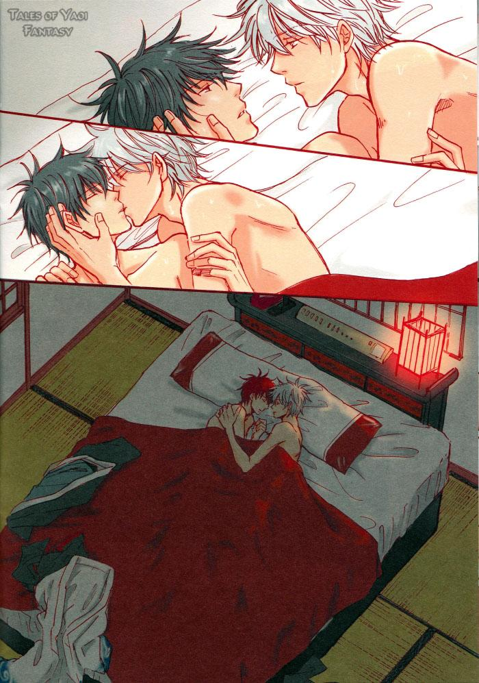 Red Bed 16