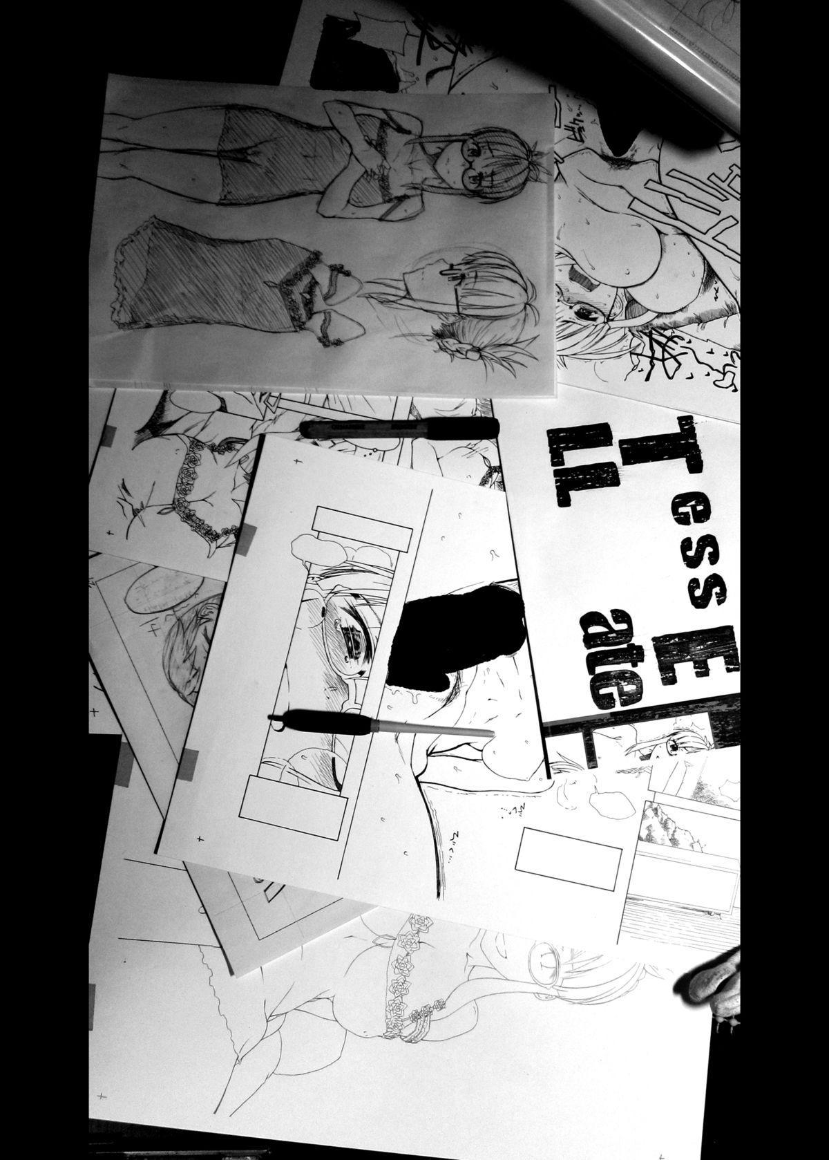 Tessellate 21