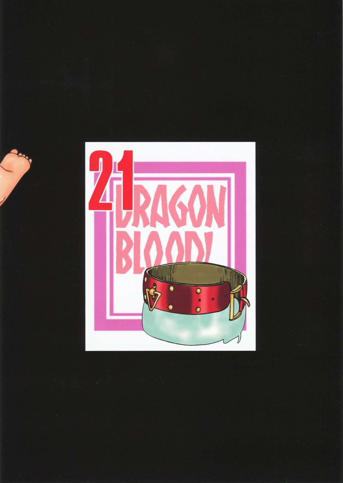 Nise Dragon Blood! 21 27