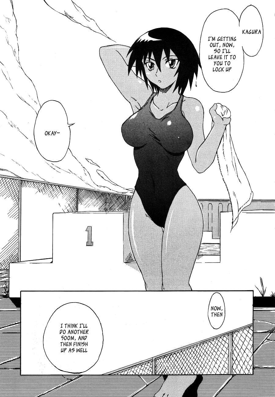 Kagura Man | Kagurapussy 0