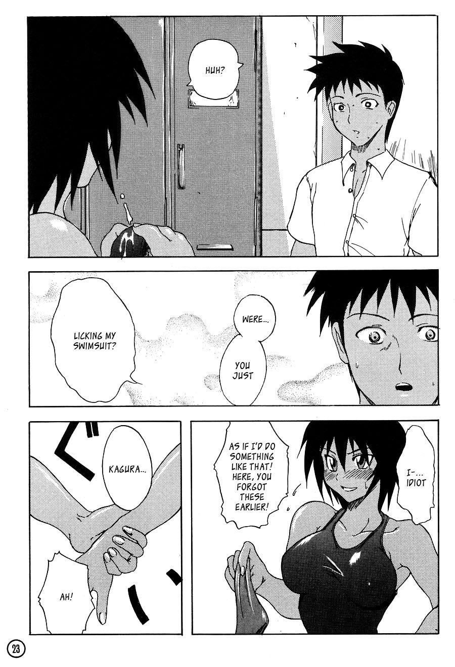 Kagura Man | Kagurapussy 4