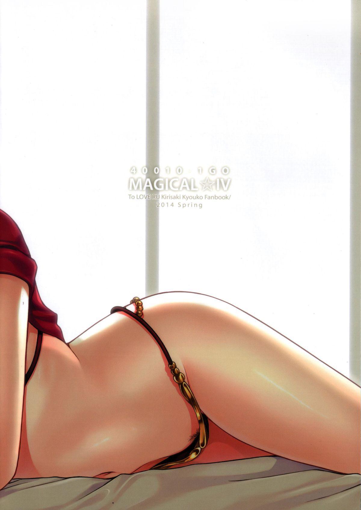 MAGICAL☆IV 21