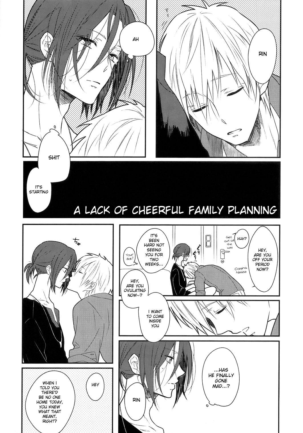 Akarui Kazoku Mukeikaku 3