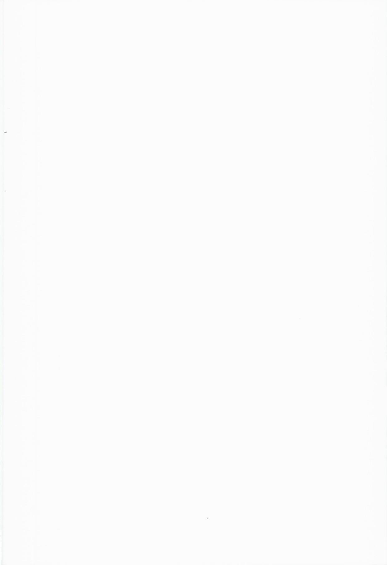 (COMIC1☆8) [Akuten Soushin (Kokutou Nikke)] Kan-musu Chakunin Akitsu-maru Nyuudo Choukyou (Kantai Collection -KanColle-) 1