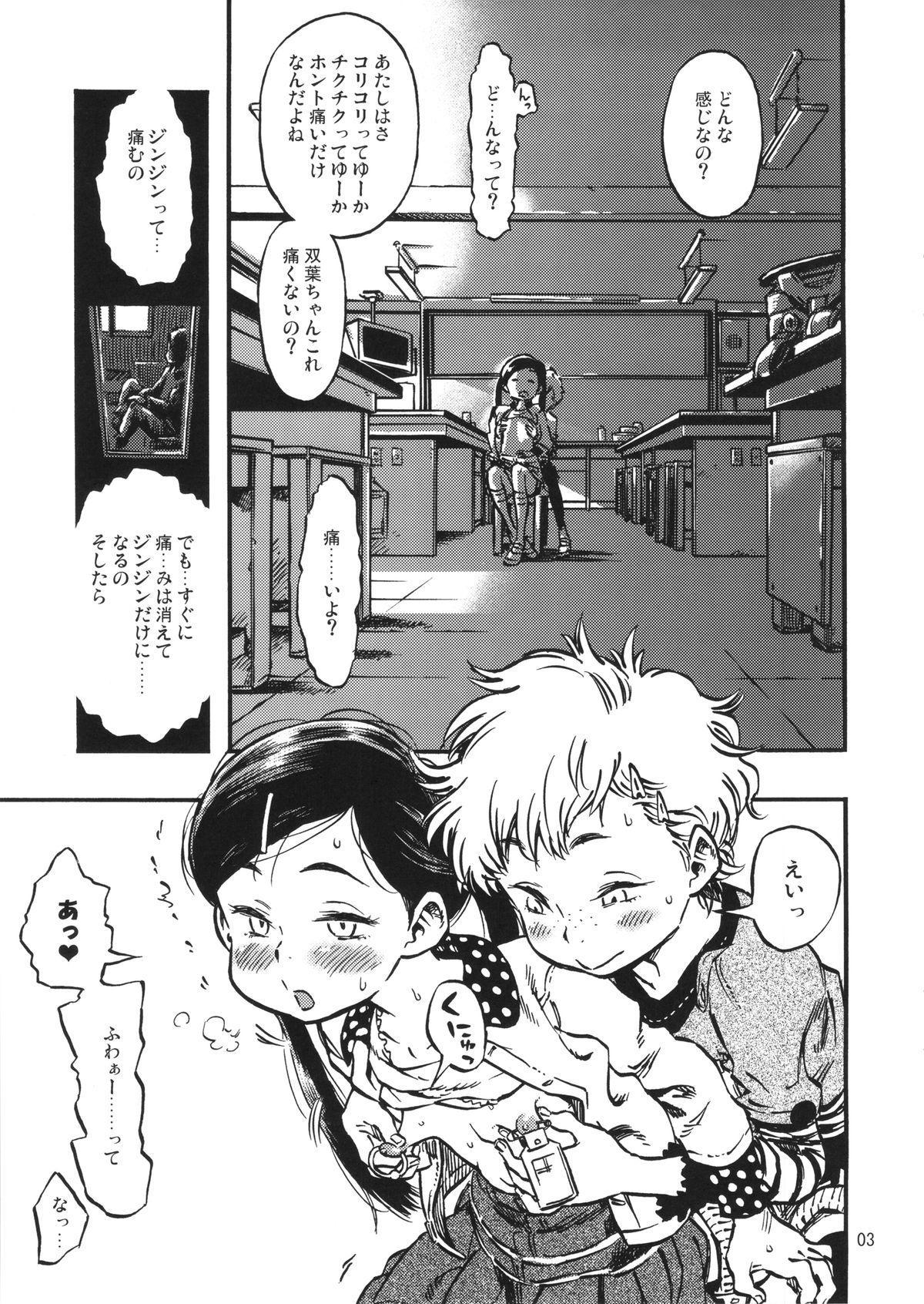 (C85) [Minori Kenkyuujo (Minori Kenshirou)] Geroko-chan to Chikubiko-chan 1