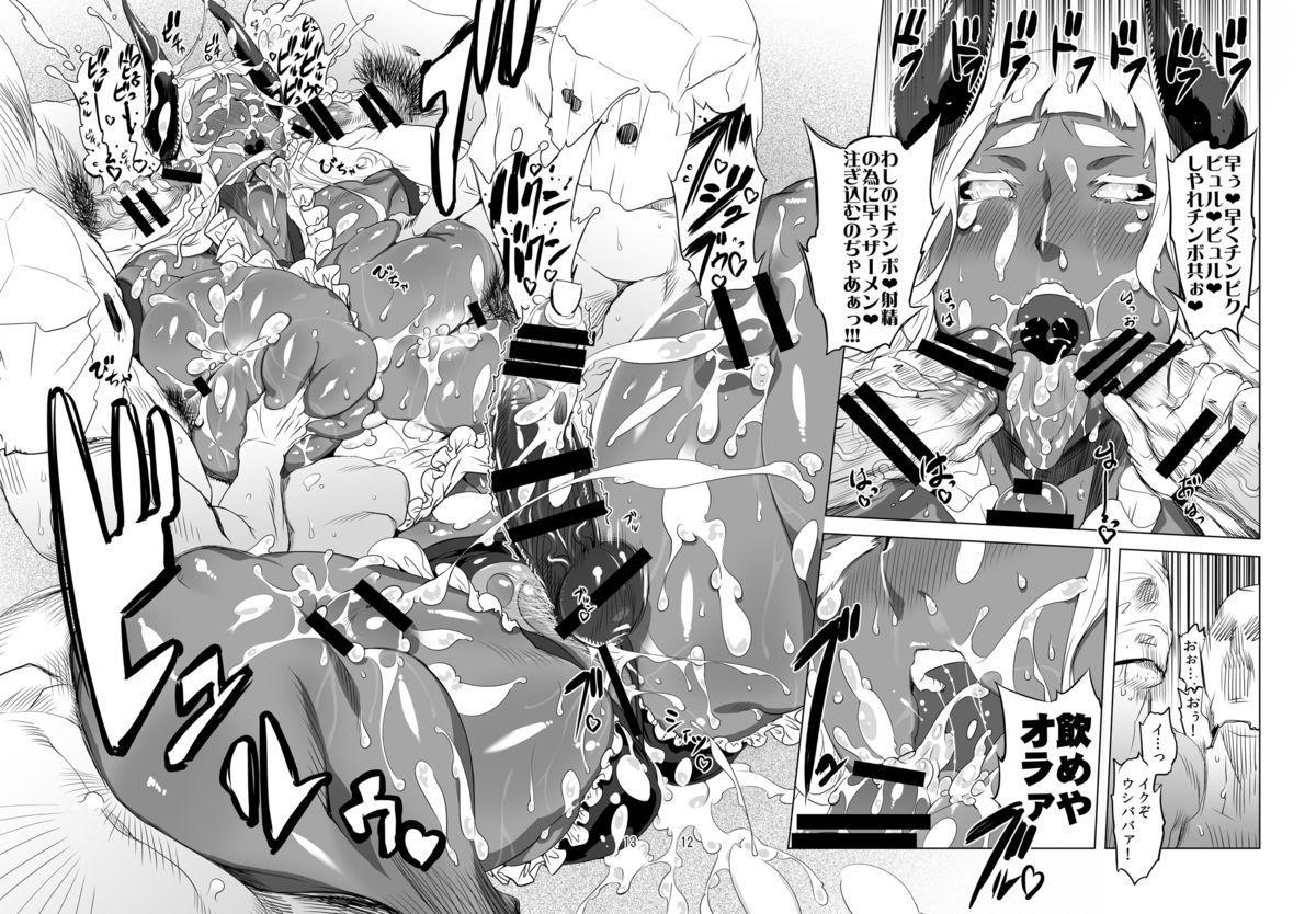 [Yuugengaisha Mach Spin (Drill Jill)] Kotoni-san To Mesumaou-chan Wo ○○ Shitai!! 10