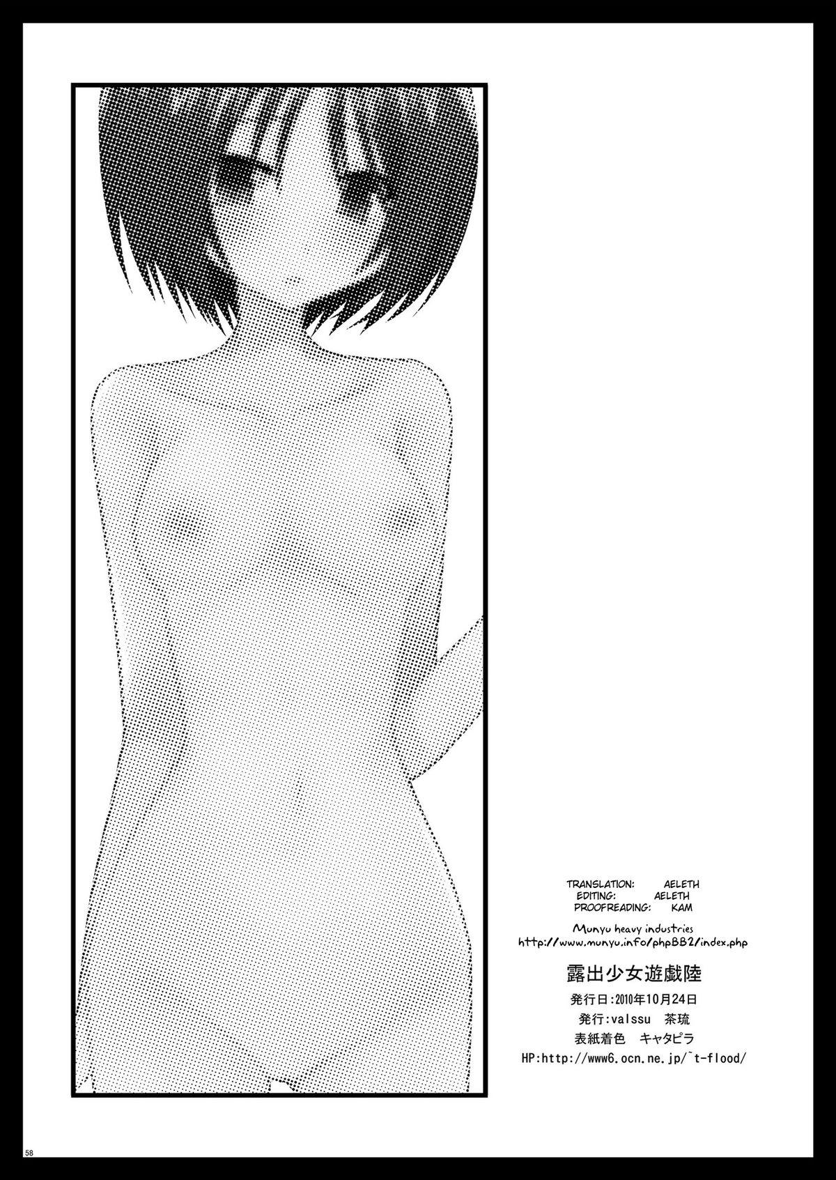 Roshutsu Shoujo Yuugi Roku   Exhibitionist Girl's Play 6 56