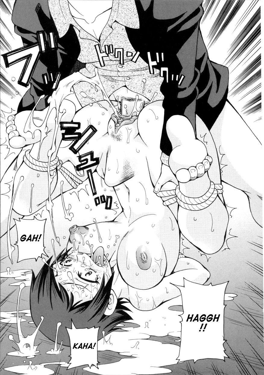 Geki!! Monzetsu Operation Plus 140
