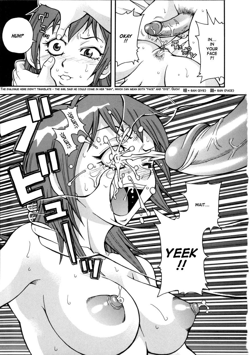 Geki!! Monzetsu Operation Plus 22