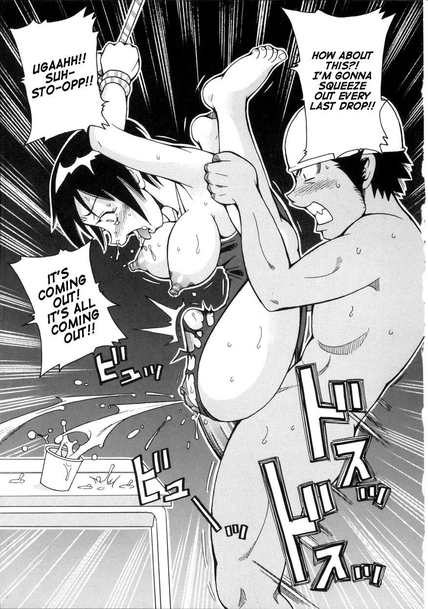 Geki!! Monzetsu Operation Plus 38