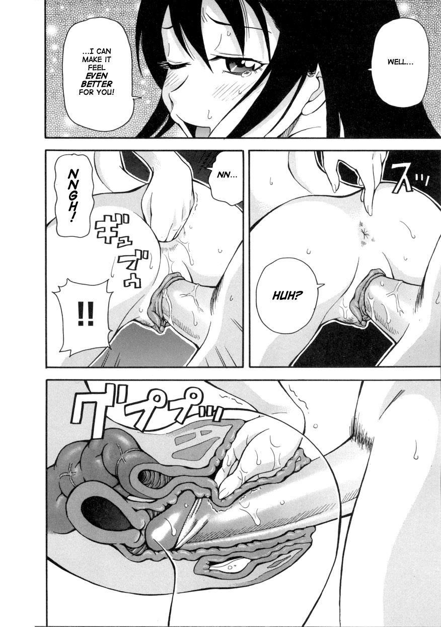 Geki!! Monzetsu Operation Plus 73