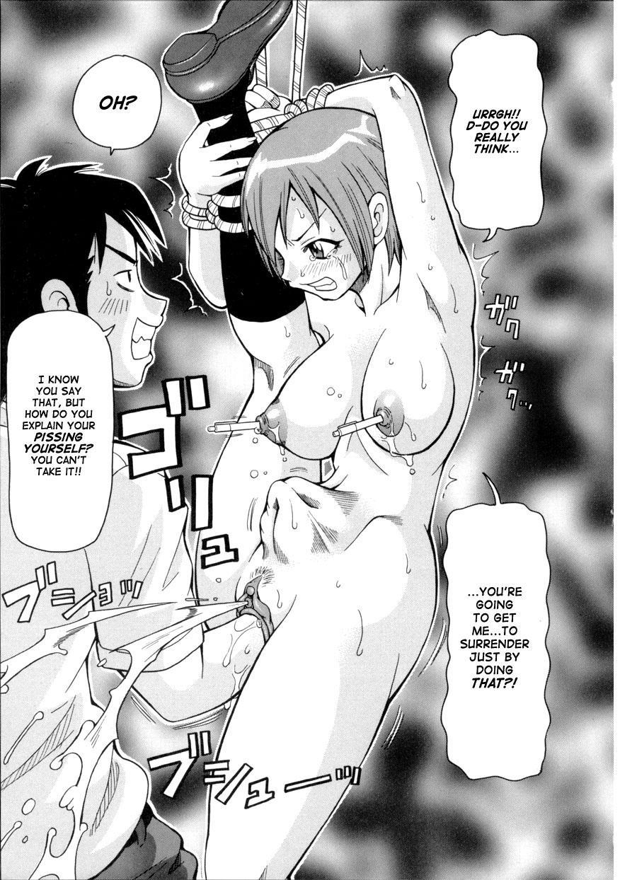 Geki!! Monzetsu Operation Plus 86