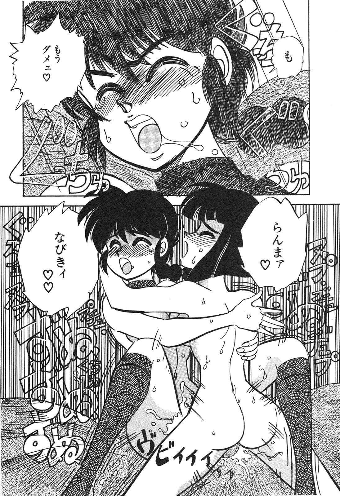 Shin Bishoujo Shoukougun 3 Yamato hen 116
